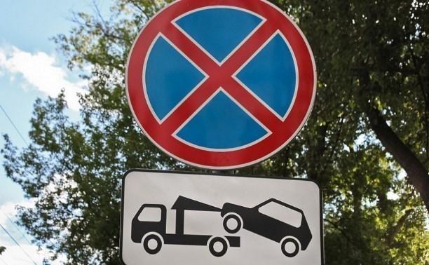 В сентябре в Тамбове запретят остановку на нескольких улицах