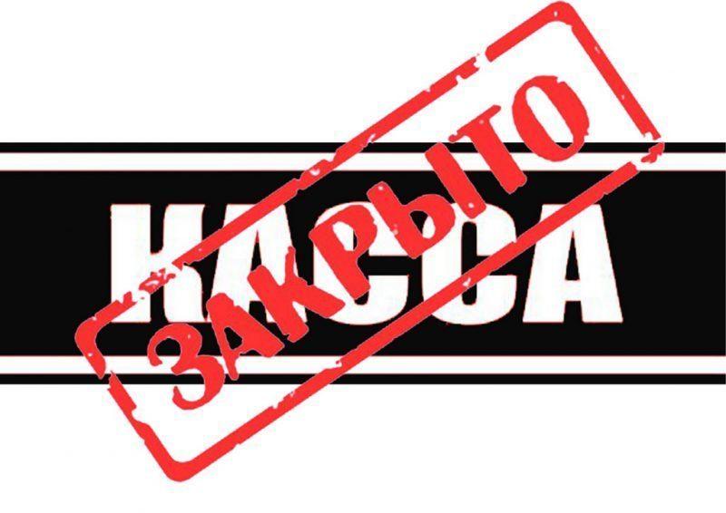"""В кассах стадиона «Спартак» больше не купить билеты на матчи «Тамбова"""""""