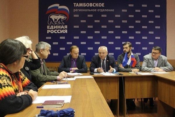 Почти миллион рублей получит тамбовский театр кукол