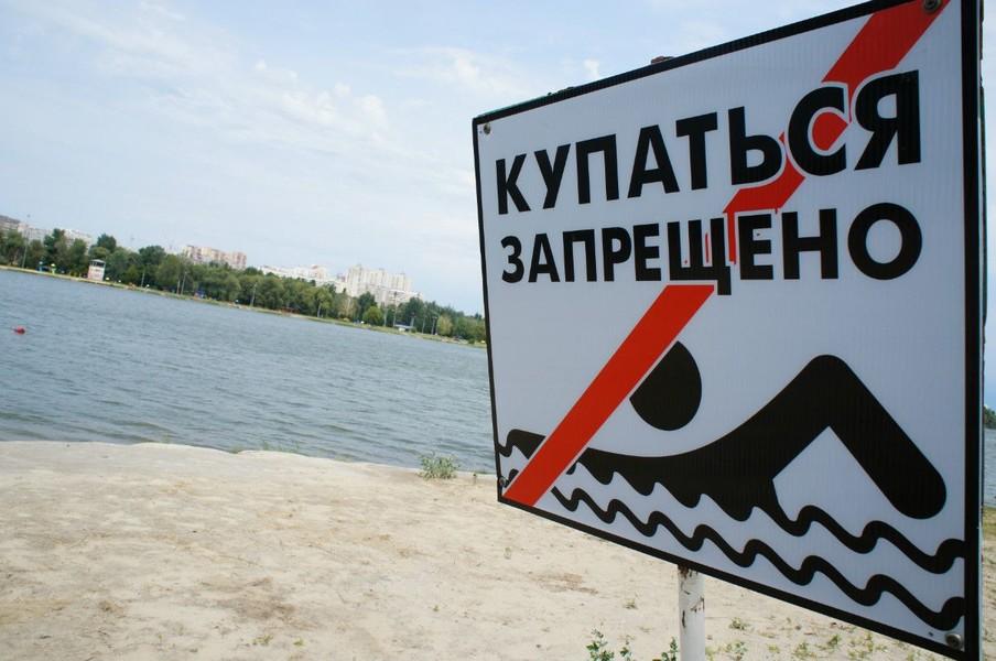 В списке запрещённых пляжей появилось ещё 4 штуки