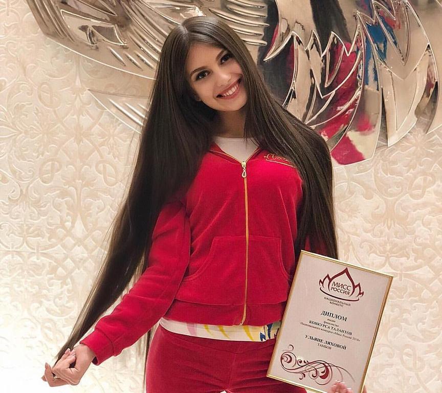 Наши не вошли в топ-10 «Мисс Россия-2018»