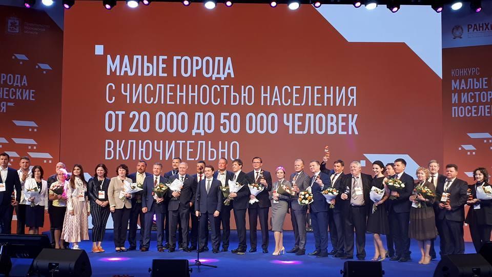 Бассейн, фонтан и набережная: 75 миллионов получит Котовск на улучшение городской среды