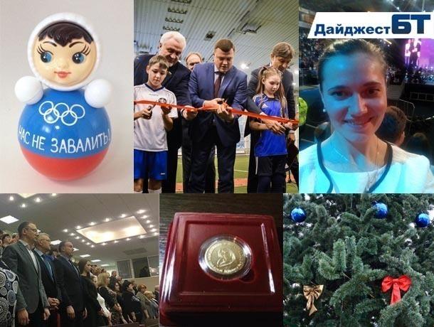 Президент, олимпийцы, «Единая Россия» - главные темы уходящей недели «по-тамбовски»