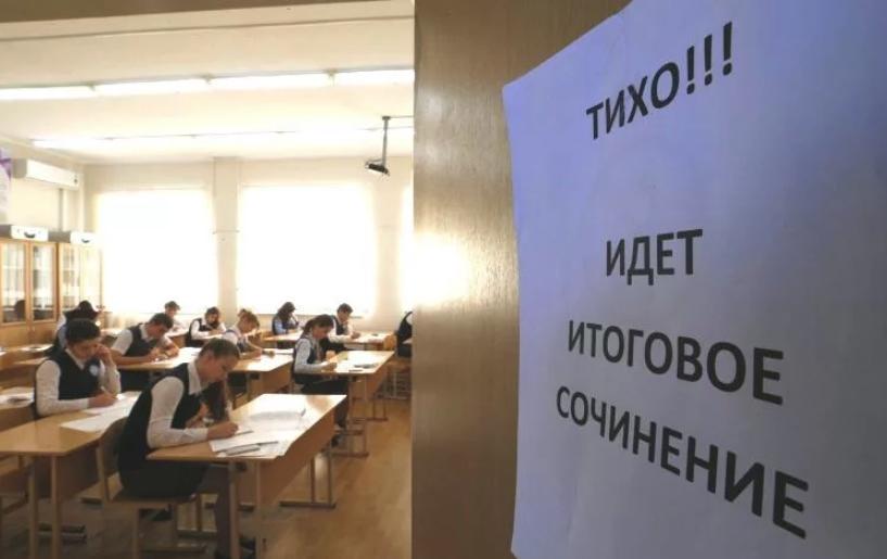 4 тысячи выпускников Тамбовщины сегодня «зарабатывают» «пропуск» к ЕГЭ