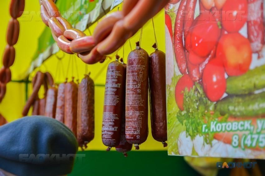 У немцев появилась возможность попробовать тамбовские продукты