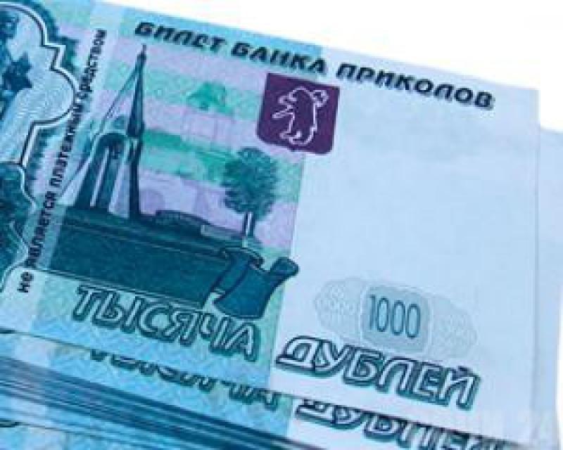 В Мичуринске женщина расплатилась «Билетами банка приколов». Дважды
