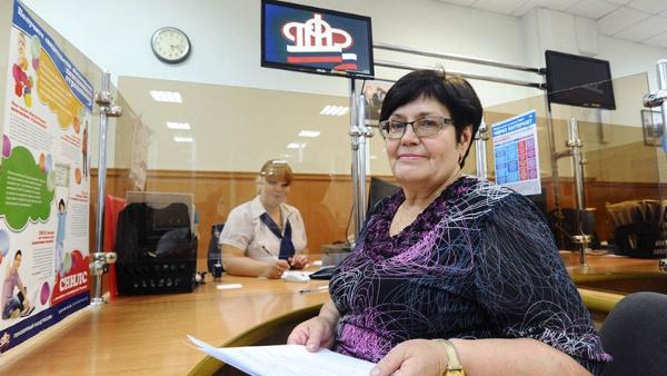 А что у нас? Сохранение региональных льгот для пенсионеров поддержали тамбовские единороссы