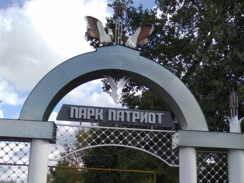 Арку для парка Патриот в Жердевке создал автор скульптуры «Котенок с улицы Лизюкова»