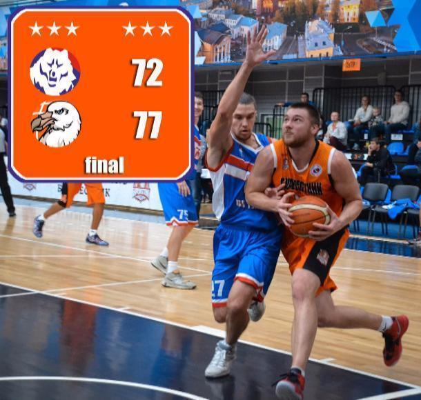БК «Тамбов» стал серебряным призером Кубка Ярославля