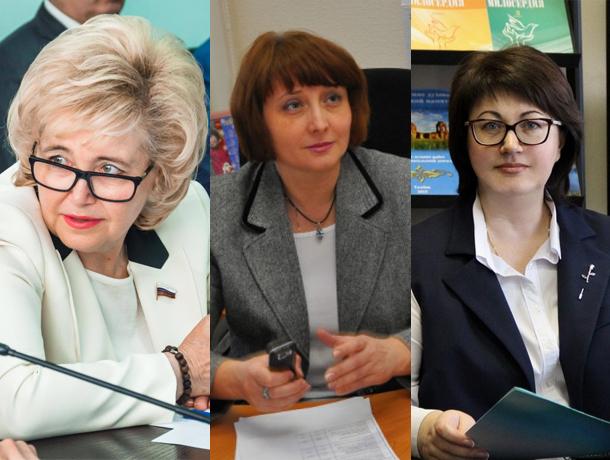 Тамбовчане выбрали самую привлекательную женщину власти