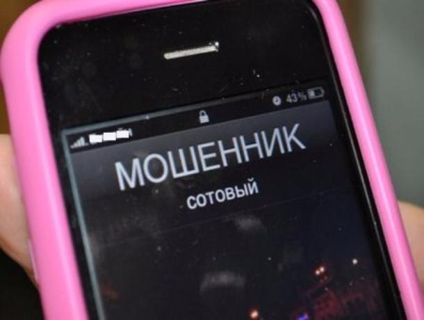 За сутки четверо тамбовчан перевели на счета мошенников 220 тысяч рублей