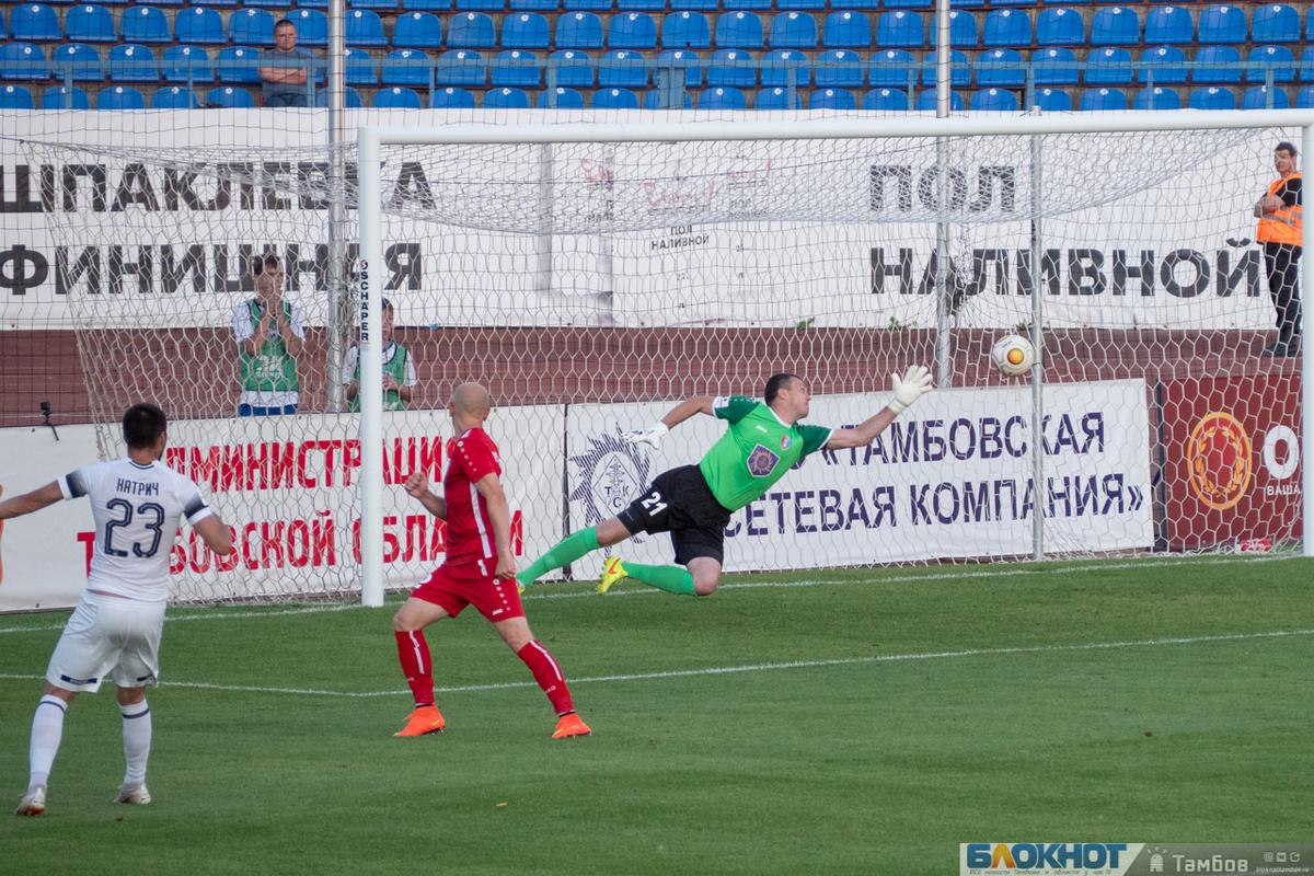 ФК «Тамбов» уступил краснодарцам в домашнем матче 1:2