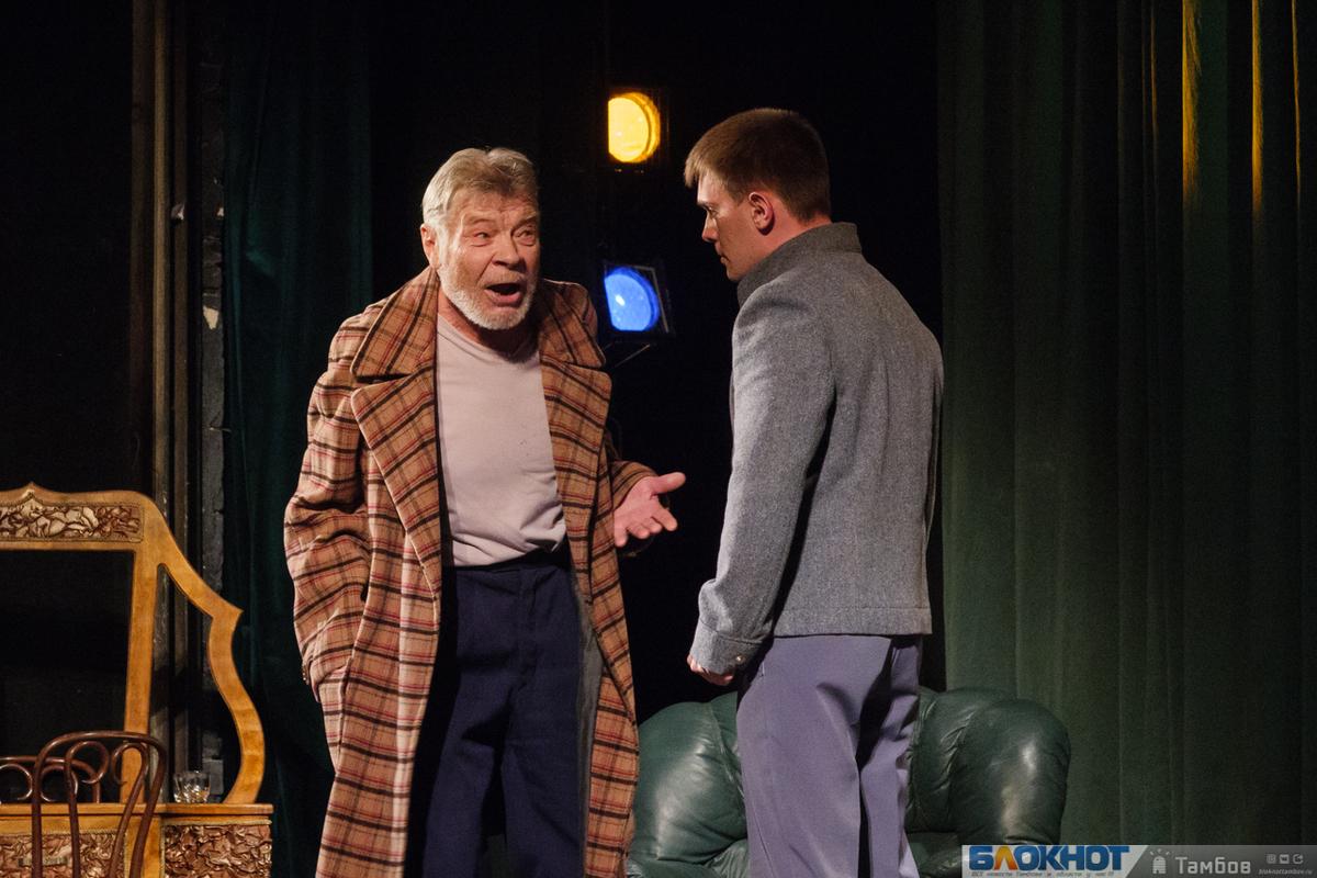 Мир театрального закулисья по-островски показали артисты Комсомольска-на-Амуре на тамбовской сцене