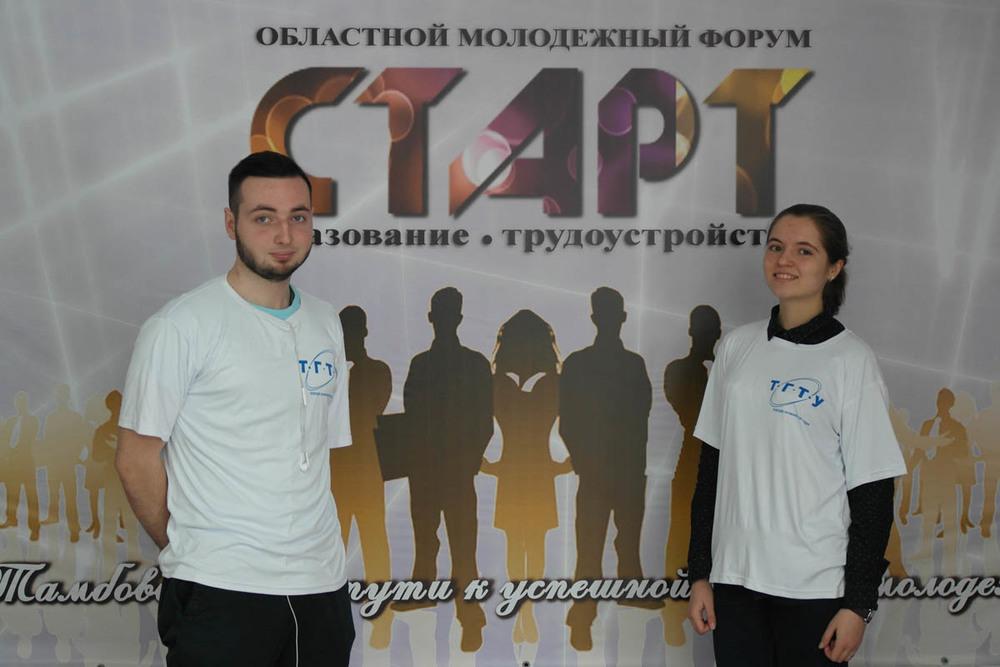 В Жердевке выпускники вышли на «Старт»