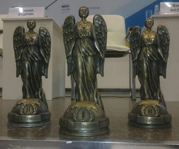 Тамбовская область получила награды на инвестфоруме в Сочи