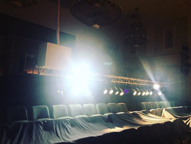 На премьере «Щелкунчика или где орех кракатук?» зрителей «осветит» лучшее оборудование в ЦФО