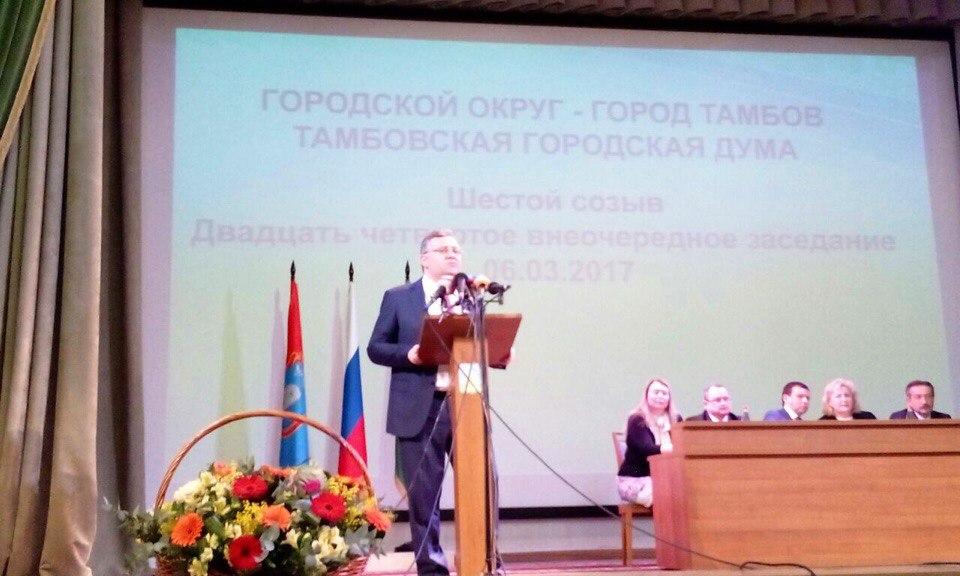 Главой города Тамбова стал Сергей Чеботарев